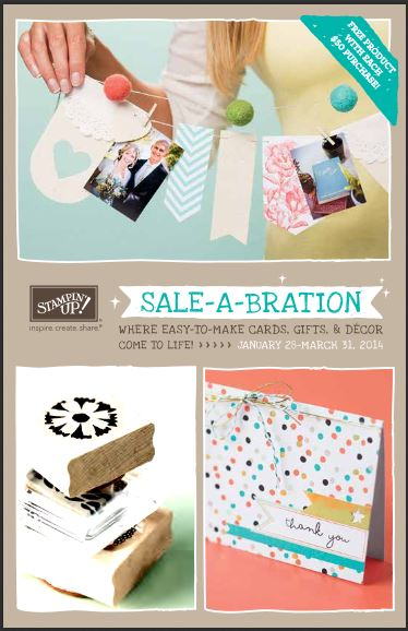 sale a bration catalog