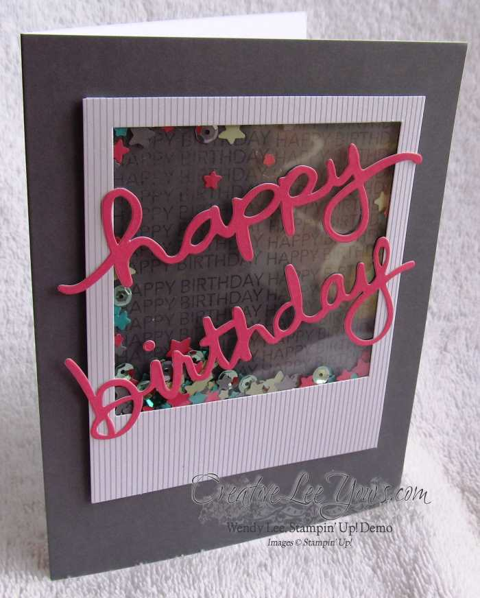 December 2014 All Shook Up Paper Pumpkin by Wendy Lee, #creativeleeyours, Stampin' Up!, birthday card